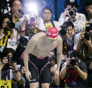 L'inchino di Kosuke Kitajima (Getty Images)