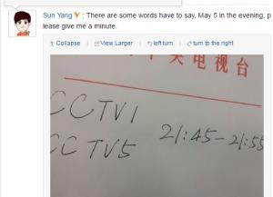 Il post di Sun Yang su Weibo